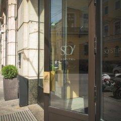 Гостиница So Sofitel Санкт-Петербург в Санкт-Петербурге - забронировать гостиницу So Sofitel Санкт-Петербург, цены и фото номеров парковка
