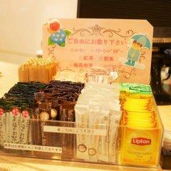 Daiichi Grand Hotel Kobe Sannomiya Кобе удобства в номере фото 2