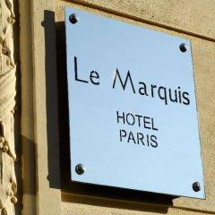 Отель Le Marquis Eiffel Париж парковка