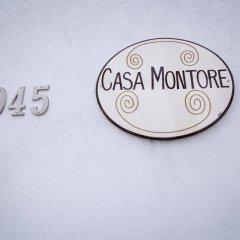 Отель Casa Montore Мексика, Гвадалахара - отзывы, цены и фото номеров - забронировать отель Casa Montore онлайн развлечения