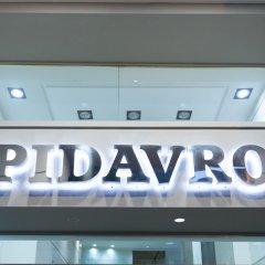 Отель Epidavros Hotel Греция, Афины - 7 отзывов об отеле, цены и фото номеров - забронировать отель Epidavros Hotel онлайн фитнесс-зал