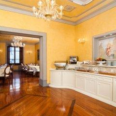 Отель Pierre Италия, Флоренция - отзывы, цены и фото номеров - забронировать отель Pierre онлайн в номере