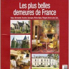 Отель Château De Beaulieu Сомюр питание фото 2