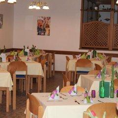 Eduard-heinrich-haus - Hostel Зальцбург помещение для мероприятий