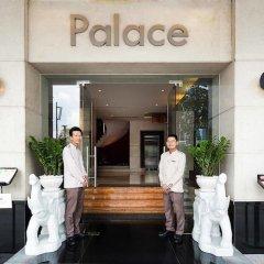 Отель Palace Hotel Saigon Вьетнам, Хошимин - 1 отзыв об отеле, цены и фото номеров - забронировать отель Palace Hotel Saigon онлайн фото 11