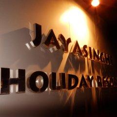 Отель Jayasinghe Holiday Resort с домашними животными