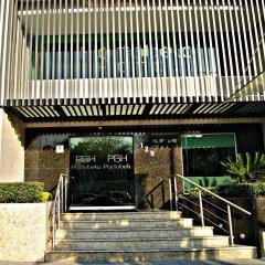 Отель Portobelo Мексика, Гвадалахара - отзывы, цены и фото номеров - забронировать отель Portobelo онлайн