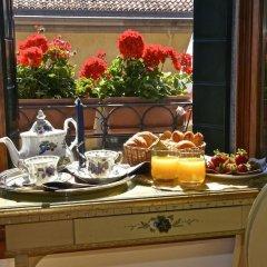 Отель Alla Corte Rossa Италия, Венеция - отзывы, цены и фото номеров - забронировать отель Alla Corte Rossa онлайн питание