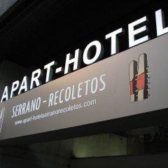 Отель Aparthotel Recoletos Мадрид городской автобус