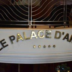 Отель Le Palace D Anfa развлечения
