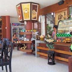 Отель Sairee Cottage Resort развлечения