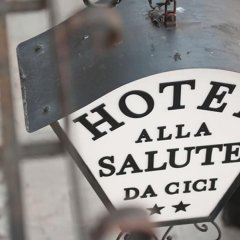 Hotel Alla Salute гостиничный бар