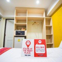 Отель Nida Rooms Ratchathewi 206 Central Grand Бангкок сейф в номере