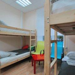 Hostel Piligrim детские мероприятия