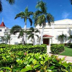 Отель Grand Bahia Principe Punta Cana - All Inclusive Доминикана, Пунта Кана - отзывы, цены и фото номеров - забронировать отель Grand Bahia Principe Punta Cana - All Inclusive онлайн фото 2