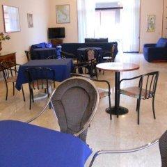 Отель BluRelda Ristorante Италия, Сильви - отзывы, цены и фото номеров - забронировать отель BluRelda Ristorante онлайн интерьер отеля