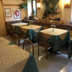 Отель Albergo Meuble Tarandan Форни-ди-Сопра питание фото 2