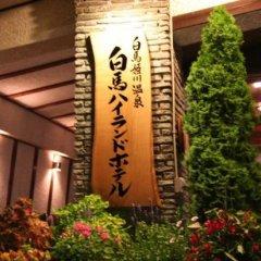 Hakuba Highland Hotel Хакуба фото 3
