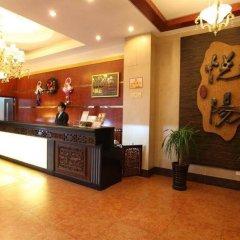 Shanghai Yueyang Hotel интерьер отеля фото 2