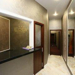 Гостиница Эден в Москве 6 отзывов об отеле, цены и фото номеров - забронировать гостиницу Эден онлайн Москва интерьер отеля фото 3