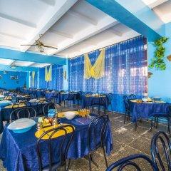 Гостиница Пансионат Голубой Залив питание фото 3