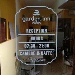 Отель Garden Inn Капуя фото 13