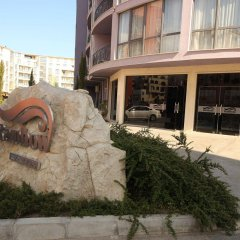 Отель Menada Rainbow Apartments Болгария, Солнечный берег - отзывы, цены и фото номеров - забронировать отель Menada Rainbow Apartments онлайн