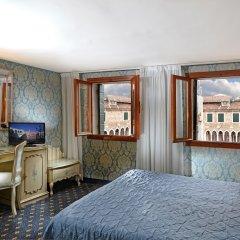 Отель Ca' Rialto House Италия, Венеция - 2 отзыва об отеле, цены и фото номеров - забронировать отель Ca' Rialto House онлайн фото 14