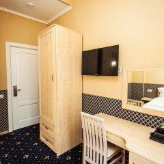 Бутик-отель Мира удобства в номере фото 2