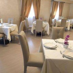 Отель Riviera Palace Италия, Порт-Эмпедокле - отзывы, цены и фото номеров - забронировать отель Riviera Palace онлайн помещение для мероприятий фото 2