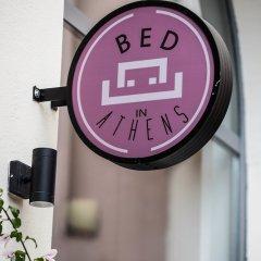 Отель BED in Athens Греция, Афины - отзывы, цены и фото номеров - забронировать отель BED in Athens онлайн фитнесс-зал