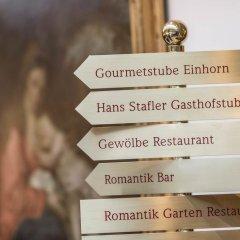 Romantik Hotel Stafler Кампо-ди-Тренс с домашними животными