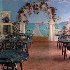 Отель Guest House on Vegetarianskaya Сочи детские мероприятия