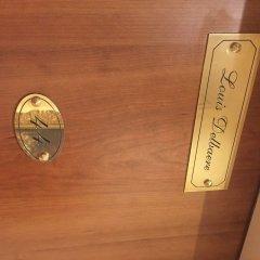 Отель Queens Hotel Франция, Париж - отзывы, цены и фото номеров - забронировать отель Queens Hotel онлайн удобства в номере фото 2