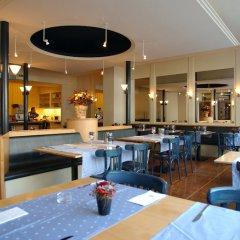 Sorell Hotel Arabelle гостиничный бар