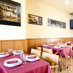 Отель Ciutat de Sant Adria питание