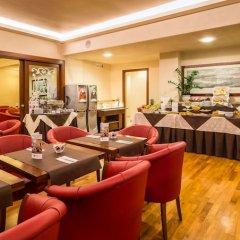 Отель iH Hotels Padova Admiral Италия, Падуя - отзывы, цены и фото номеров - забронировать отель iH Hotels Padova Admiral онлайн гостиничный бар