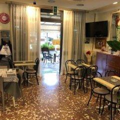 Отель Grappoli Италия, Римини - отзывы, цены и фото номеров - забронировать отель Grappoli онлайн питание