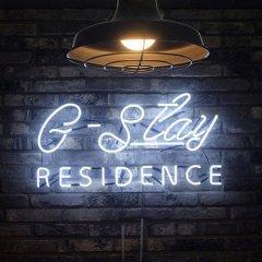 Отель G Stay Residence Сеул интерьер отеля фото 2