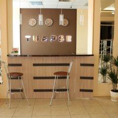 Гостиница Туапсе интерьер отеля фото 3