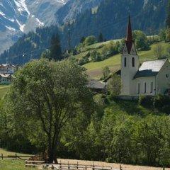 Отель Alphotel Tyrol Рачинес-Ратскингс фото 7