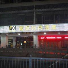 Отель FX Hotel Guan Qian Suzhou Китай, Сучжоу - отзывы, цены и фото номеров - забронировать отель FX Hotel Guan Qian Suzhou онлайн гостиничный бар