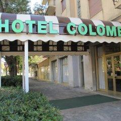 Отель Colombo Италия, Маргера - отзывы, цены и фото номеров - забронировать отель Colombo онлайн фото 6