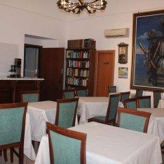 Отель Fontana Италия, Амальфи - 1 отзыв об отеле, цены и фото номеров - забронировать отель Fontana онлайн развлечения