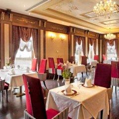 Отель Excelsior Hotel & Spa Baku Азербайджан, Баку - 7 отзывов об отеле, цены и фото номеров - забронировать отель Excelsior Hotel & Spa Baku онлайн помещение для мероприятий