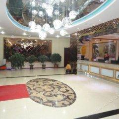 Haotai Hotel интерьер отеля фото 2