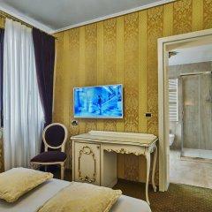 Отель Gardena Hotel Италия, Венеция - отзывы, цены и фото номеров - забронировать отель Gardena Hotel онлайн спа фото 2