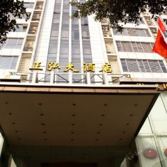 Zhengzhou Junting Hotel фото 3