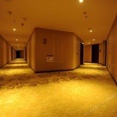 Tianjin Kind Hotel спа