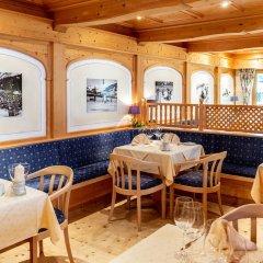 Отель Bären Швейцария, Санкт-Мориц - отзывы, цены и фото номеров - забронировать отель Bären онлайн питание